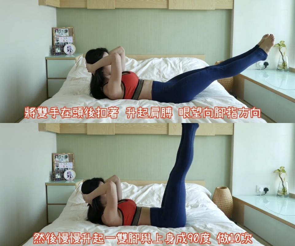 每天10分鐘不費力日常養成腹肌運動