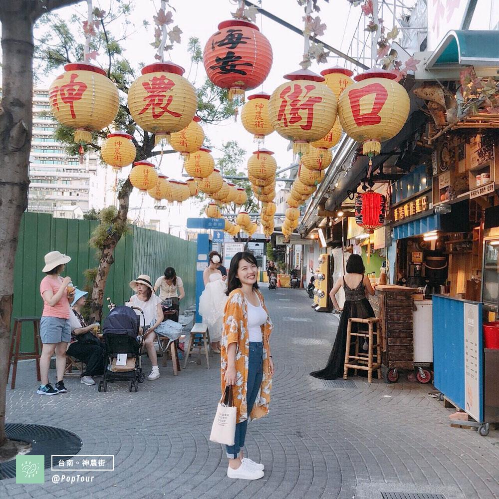 台南、台南旅行、台南兩天一夜、背包客住宿、艸祭Book inn.、台南住宿、台南景點、台南美食、神農街