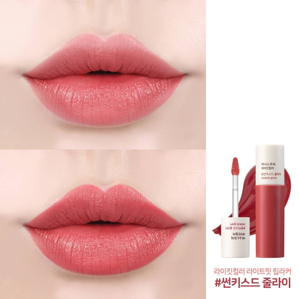 innisfree唇釉