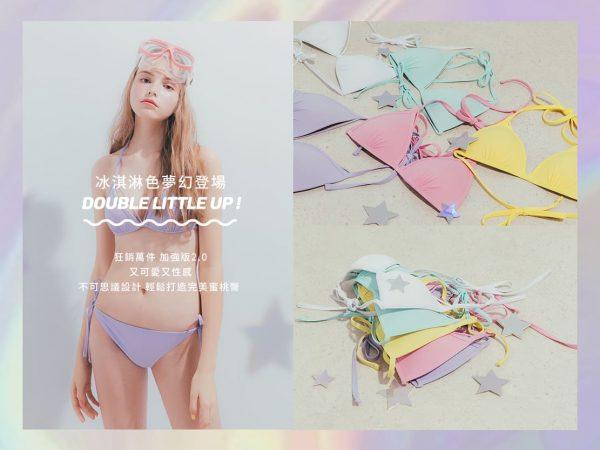 PAZZO冰淇淋色bikini夢幻登場!美到想包色的平價版UPUP神器