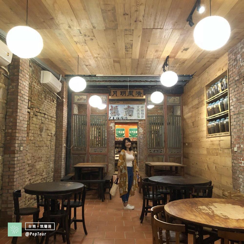 台南、台南旅行、台南兩天一夜、背包客住宿、艸祭Book inn.、台南住宿、台南景點、台南美食、無菜單料理、筑馨居
