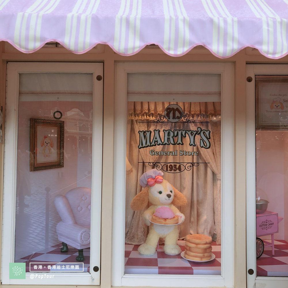 香港迪士尼樂園、達菲新朋友、Cookie、香港、最新直擊