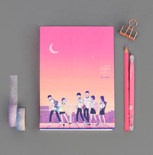 韓國網路劇《A-TEEN》周邊商品筆記本