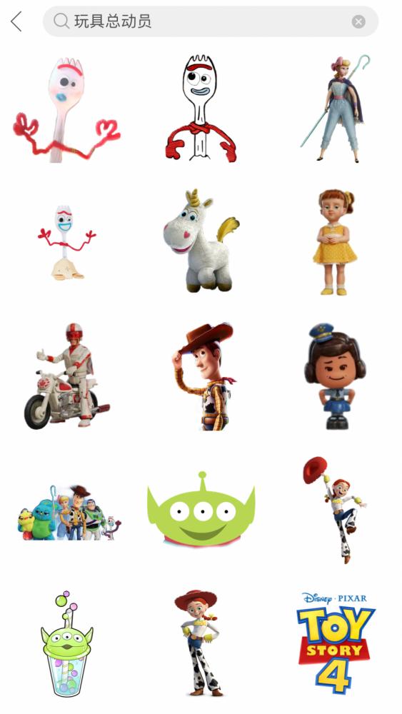 《玩具總動員》超Q拍立得自己就能DIY!只要用這個App超簡單就能做!