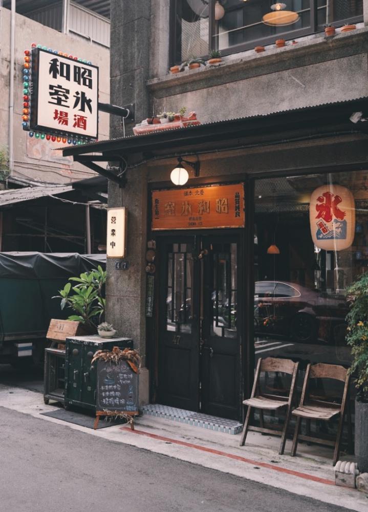 【信義安和站美食】昭和冰室帶你穿越時光,復古冰店兼酒吧的好滋味令人微醺~
