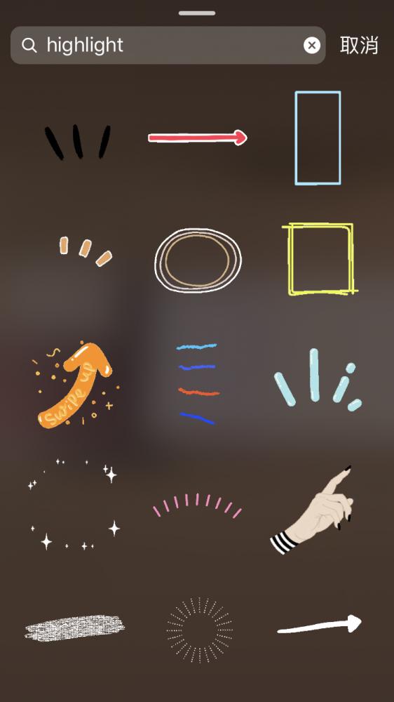 IG STORY實用教學特輯:GIF關鍵字、排版靈感、免費APP套版、特殊字體,這幾招快學起來!