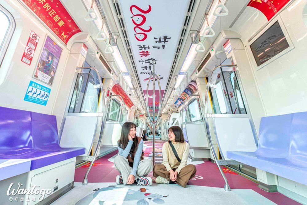 【桃園】快閃免費拿票卡!全台首輛超萌客家彩繪列車來啦,打造童趣風格車廂,還有隱藏版驚喜在裡面!