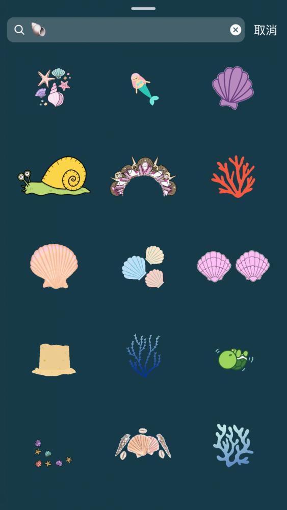 懶人限時動態必備!Emoji也可以搜尋超可愛限時動態 GIF,原來可以這樣!