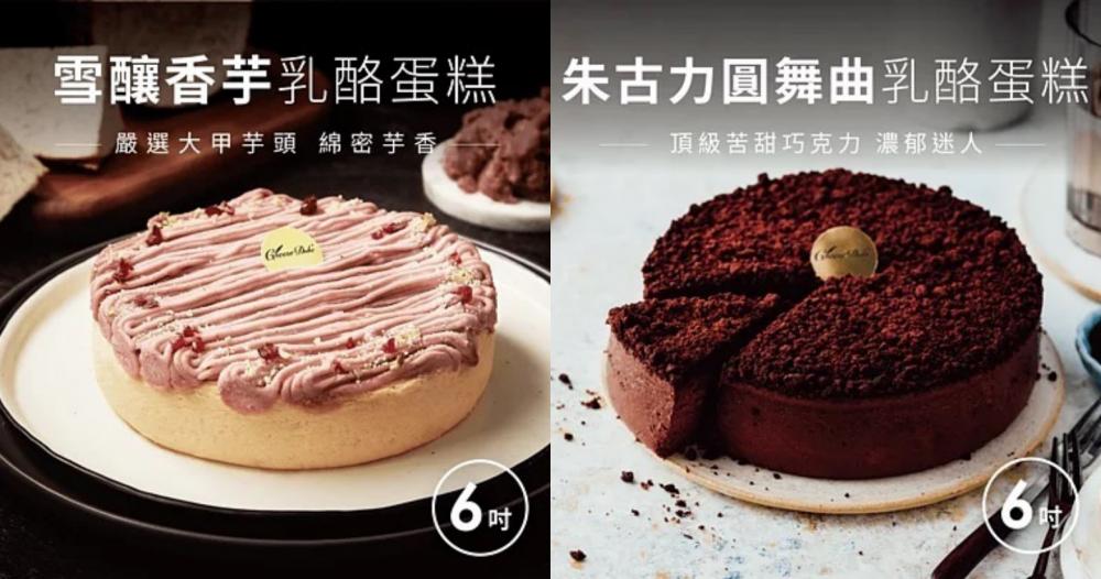 【星巴克早餐推薦】網友大推18款必點輕食、軟餅乾、肉桂捲,點這些絕不踩雷!