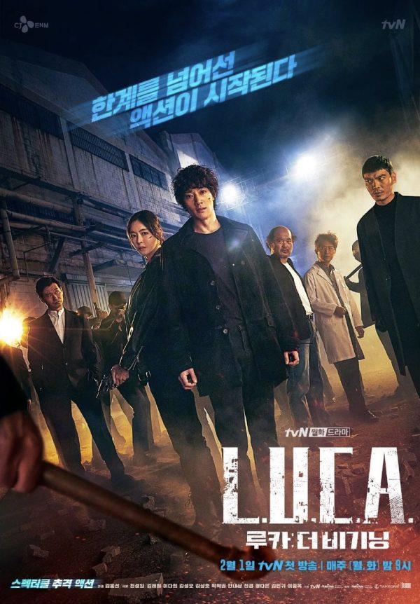 《LUCA:The Beginning》