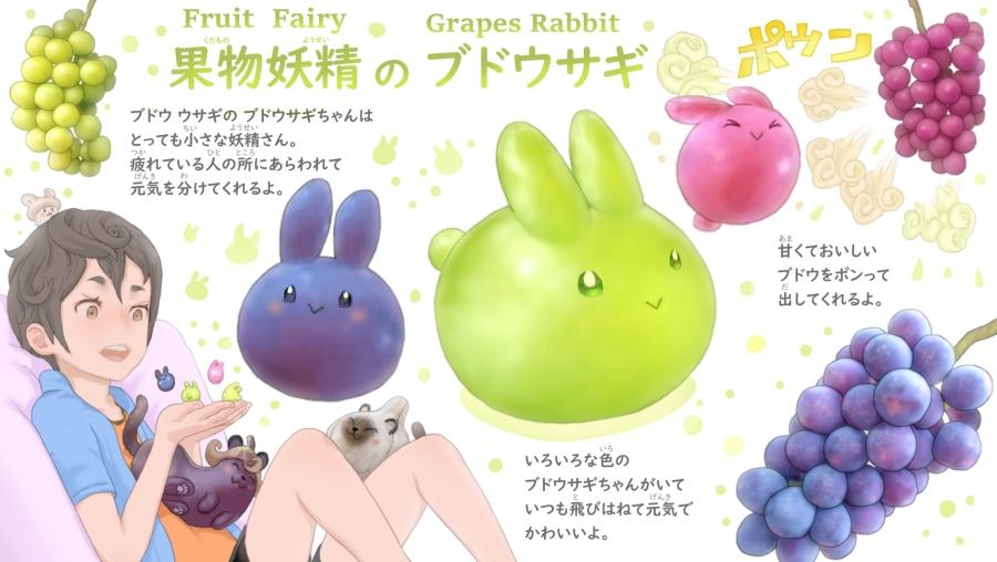 可愛小動物化身「果物精靈」公仔:檸檬鼠、野菜蛙我全都要!