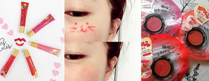 日系美妝就是有一種戀愛的羞澀感,Beauty mines 新系列要讓你重新戀愛ing