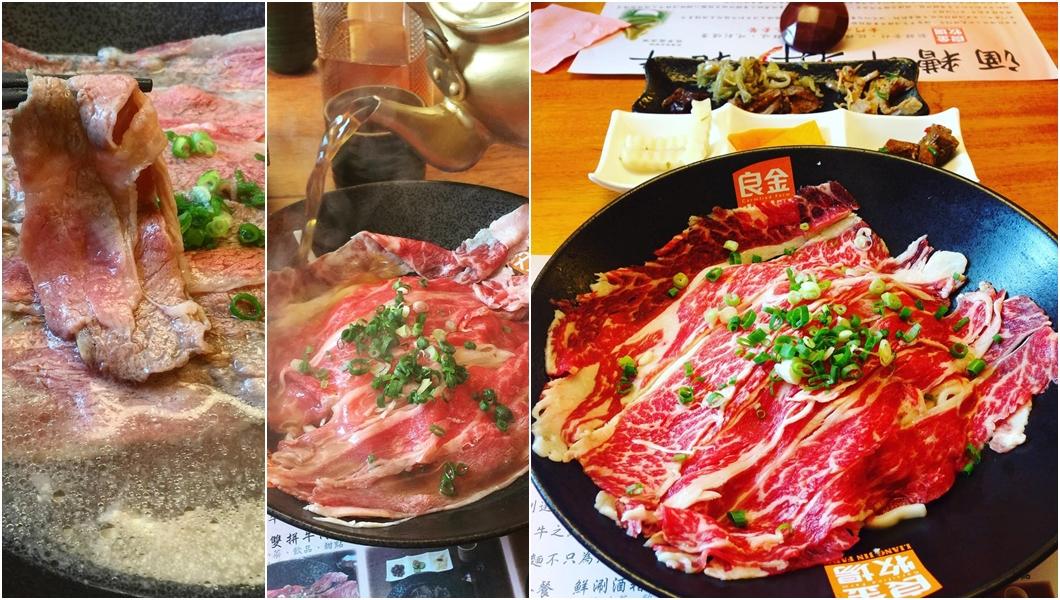 金門也有打卡美食了!連在地人也想嚐鮮的牛肉麵,華麗麗鮮涮新吃法,美味鮮甜大加分!