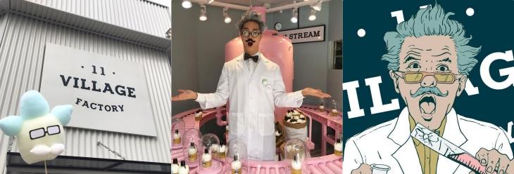 林蔭道上的新奇打卡去處!瘋狂博士的粉紅實驗室,美妝控不能錯過到這邊啦