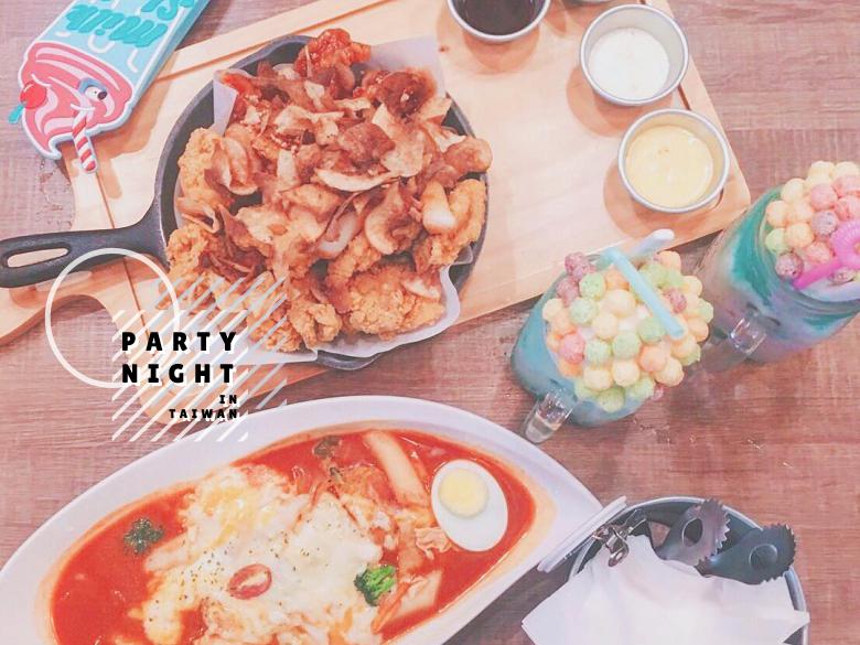 星期五就是要趴踢奈!不用出國,這就有來自釜山的韓式炸雞和可愛調酒,還沒下班就嗨了!