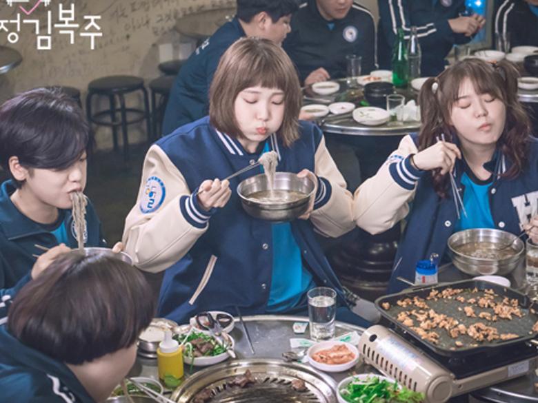 從頭到尾全部都要吃到才是烤肉店的真理,金福珠告訴你「생양볶냉」肉肉食用法則!!!