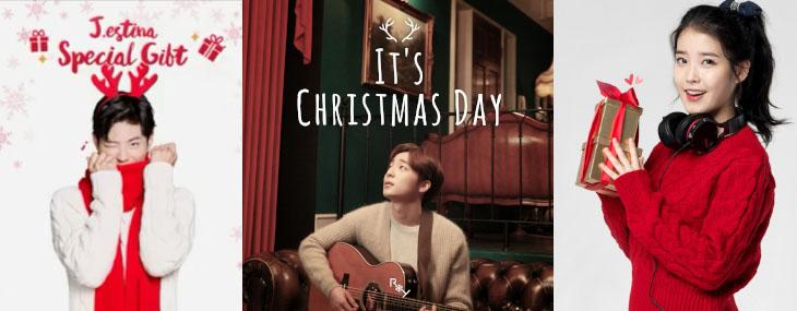 聖誕節還是一個人沒關係,聽這些韓樂伴你暖心過聖誕!