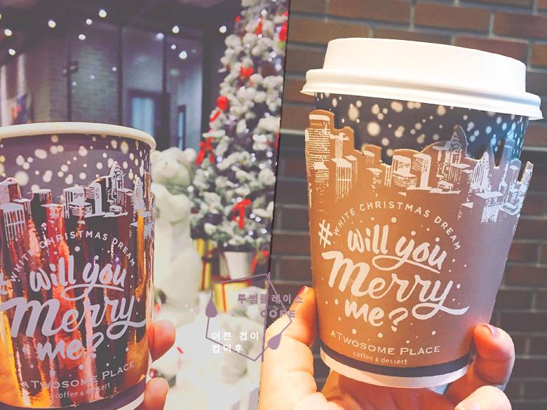 年末去韓國玩不輕鬆,連鎖咖啡飲品店狂出2017手帳+紙杯套,選擇困難症何時才有終點?
