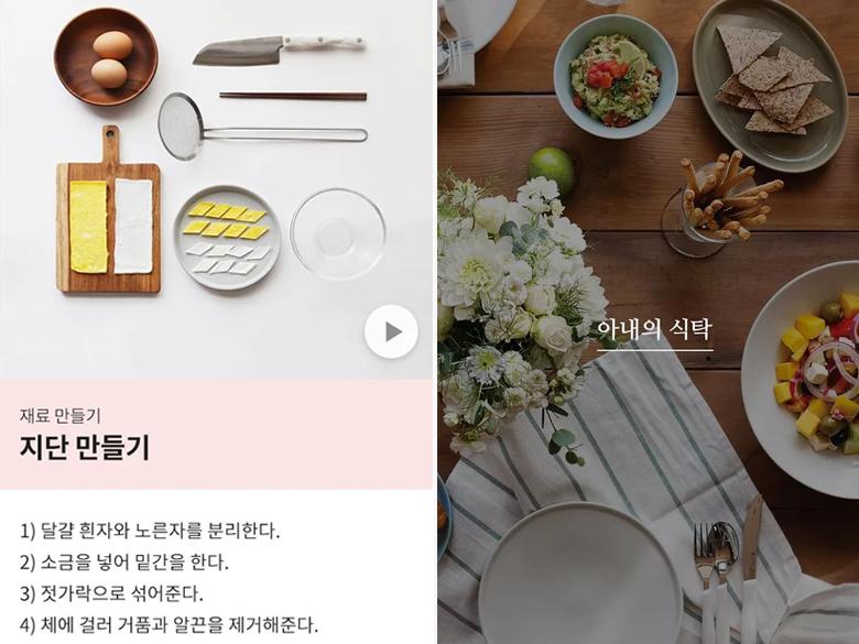 韓網民票選2016必載好用APP,從日常,修圖,美食樣樣都不私藏告訴你!