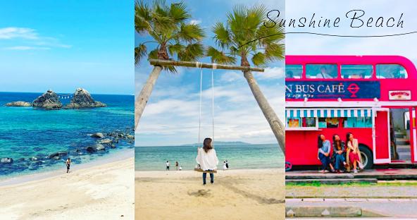 下一個沖繩就是它!椰樹加上陽光與海灘的組合,姐妹們快跟我到最療癒的糸島度假吧!