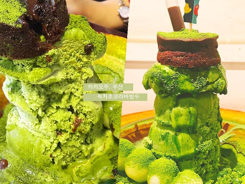 連韓國空姐也愛吃!「綠茶巧克力瀑布冰」這神級組合,好吃到韓國人狂讚天堂的滋味~