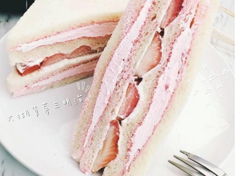 台灣也有草莓三明治!身為草莓控羨慕國外很久了,這次絕對要收到胃袋裡啊!