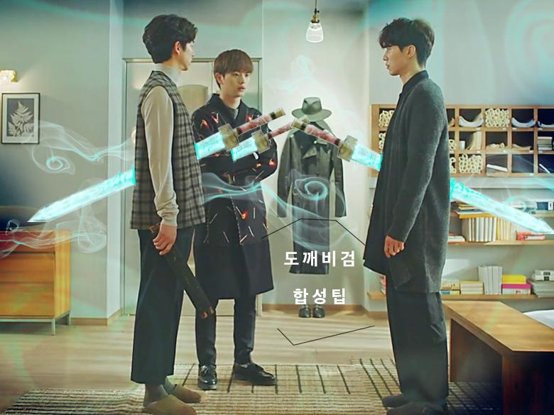 SNOW的鬼怪貼圖已無法滿足韓國人對《鬼怪》的狂熱,教你如何用APP製作孔劉身上的「鬼怪劍」!