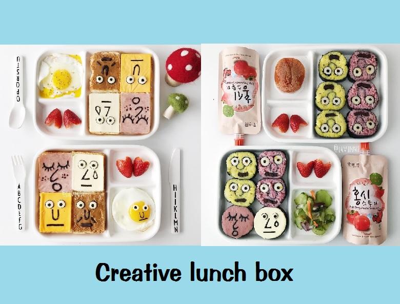 漂亮韓國歐膩用食物紀錄生活,這麼用心的每日餐盒,再挑食的寶寶想必也會吃光光啦!