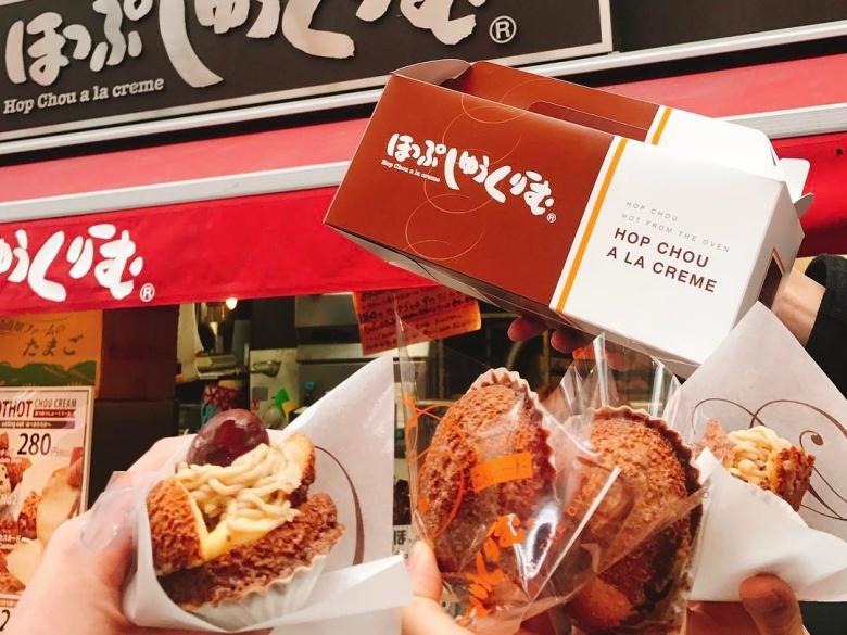 風靡日本韓國的泡芙就是它!看看它浮誇的爆漿,要吃幾個我都很可以~