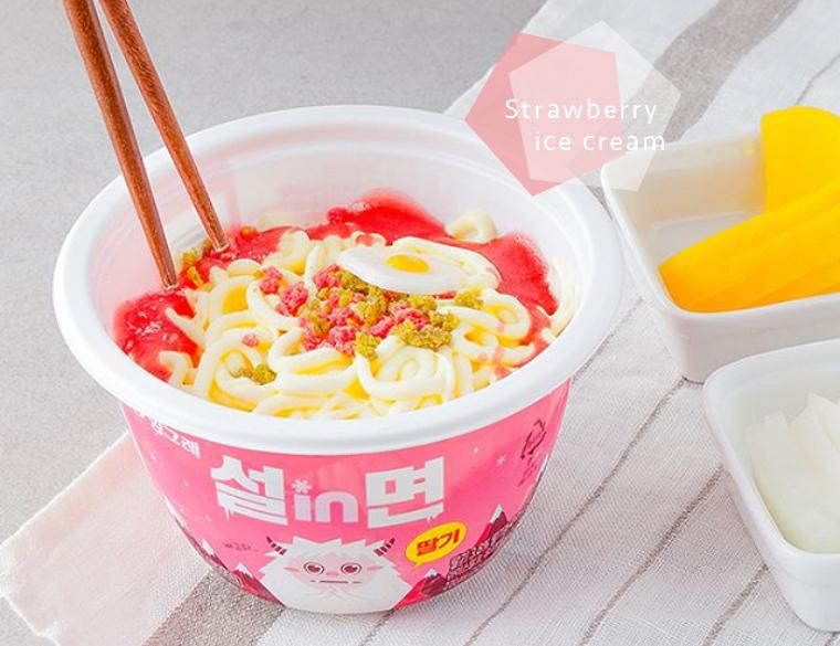 海鮮麵造型的草莓冰淇淋,先不管好不好吃,超萌外表已經拿滿分了啦~