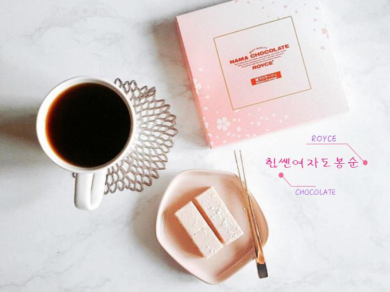 從北海道夯到韓國的生巧克力,「都奉順」也愛的入口即化銷魂滋味,一吃就給你滿滿幸福感!