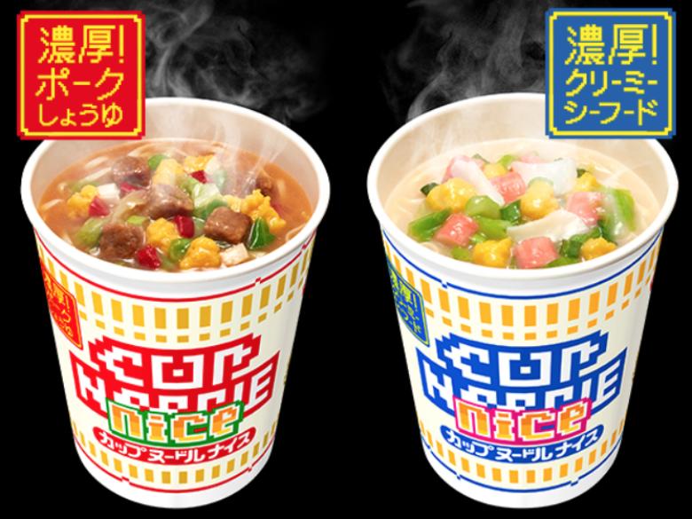 只有178大卡的佛心熱量杯麵?!日本驚人「零罪惡感」宵夜特集來囉!