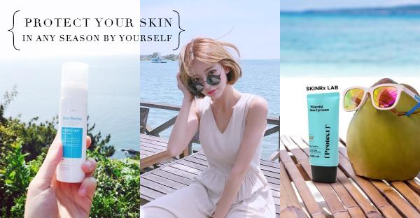 自己的皮膚自己保護!季節&空氣都阻止不了你的美肌,韓妞推薦BEST4防禦系保養!