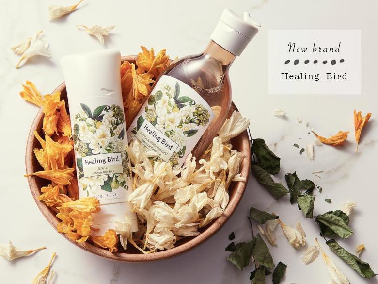 森林系女孩看過來!CLUBCLIO新品牌「Healing Bird」,用天然香氣療癒你的身心靈~
