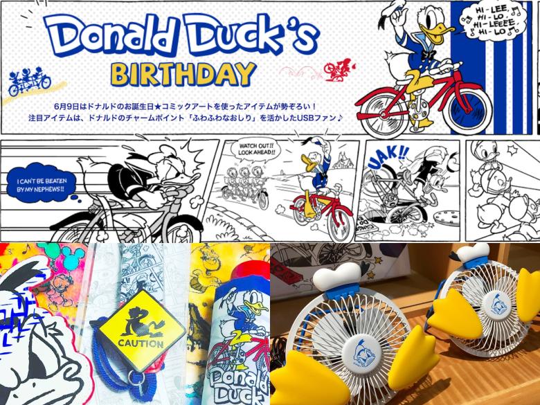 唐老鴨生日趴來囉!日本迪士尼狂推共34款經典漫畫式水手造型商品,一字排開讓你買爽爽!