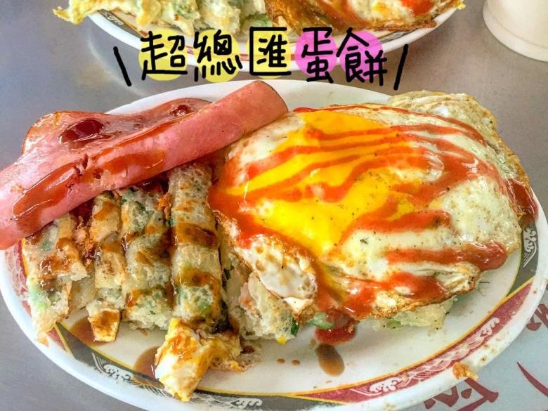 台灣人最愛的早餐,沒有之一!這 5 家蛋餅不只口味特別,還很大份,終於不用點兩份了
