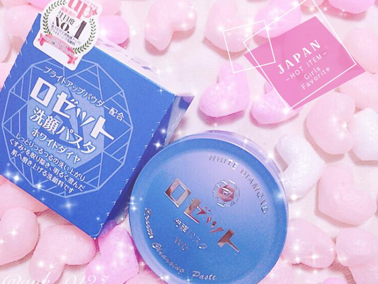 日本女孩現在在討論什麼?SNS上夯夯的美妝保養品們,全身亮白皂真是太令人好奇了