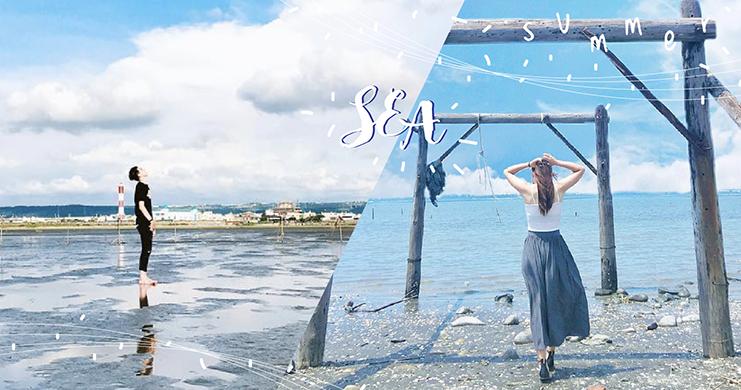 【中部特輯】藍天藍、白雲白,天海一線的絕美風景在此!看海是人生中最療癒的事情啊~