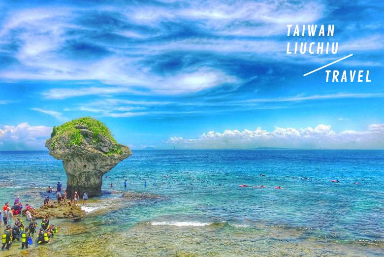 專屬夏天的青春記憶~海島旅行我們不出國,就去小琉球!