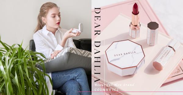 大理石控的朋友們照過來!韓國新品牌DEAR DAHLIA包裝美到沒朋友,這一波真的不買不行了