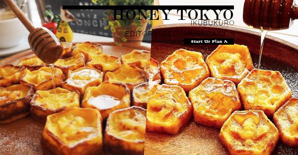 【東京必朝聖】小熊維尼餓翻了!這家超酥脆法式「小不點蜂巢吐司」,淋上甜甜楓糖漿,能不收藏嗎?