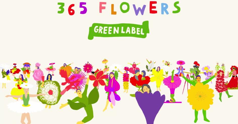 365天都有自己的代表花,就用生日來看你是屬於哪一種!如果山茶花代表香奈兒,那麼你會因為什麼花想起我?