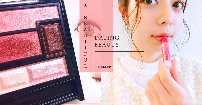 日網公開讓你桃花滾滾來的美妝List!到底是哪些魔法聖品,讓男友重新戀愛一次!