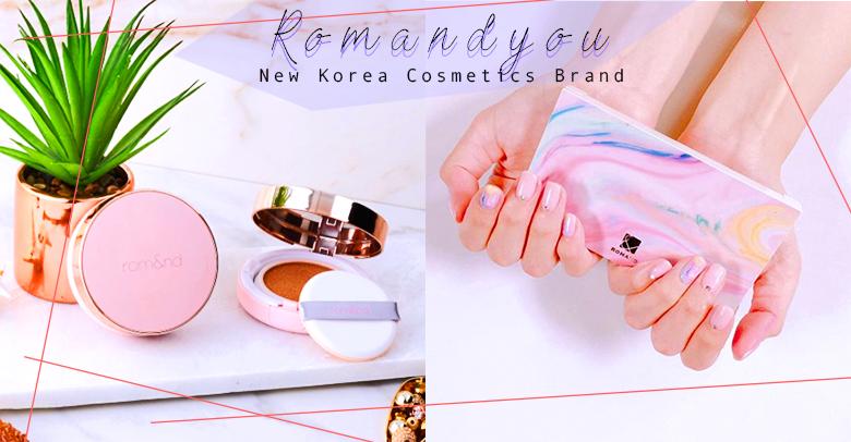 這系列存心想把人美哭?韓國美妝達人自創品牌rom&nd,美到需要護駕直送羅浮宮