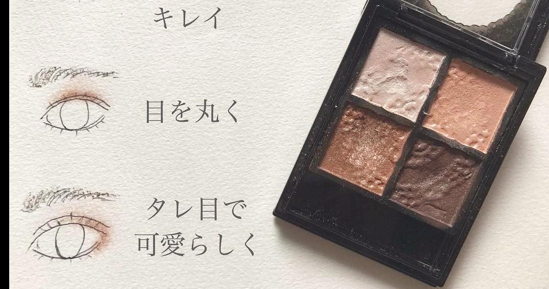 給他一秒鐘,他會給你整個彩妝世界!圖解、影片通通有,跟著這位日本美容師畫出百變妝感!