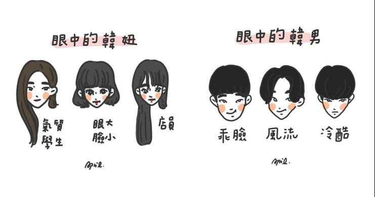 快來找找有沒有你的歐巴!能將IDOL精髓完整畫出來的台灣超厲害插畫家女孩!