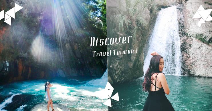 祕境中的祕境通通在這裡! 盤點台灣美到不可思議景點,你探索了幾個呢?