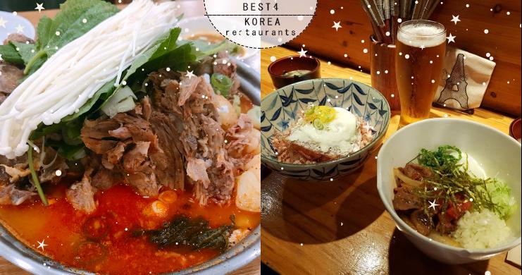 出國晚上沒地方跑,那就多吃一餐啦!首爾市區深夜餐廳Best4,只好先看消夜地點來訂飯店了!