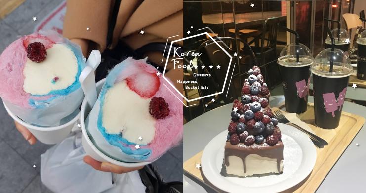 韓國真的不可以這麼「浮誇」,就連甜點也不放過!這樣讓人選擇困難真的很過分!