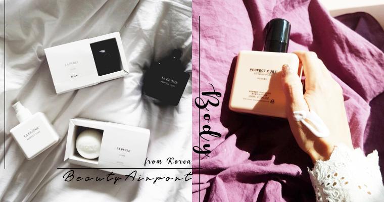 喜歡MUJI簡約風格的你一定會喜歡,方塊造型的香水身體乳,錢包早就先被可愛外觀騙走啦!